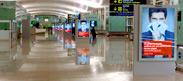 Aeropuertos advertising